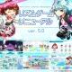"""Donuts、『Tokyo 7th シスターズ』が11月30日に実装予定の大型アップデート""""Ver.5.0""""の予告PVを公開! 超本格リズムゲームへ進化!"""