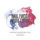 スクエニ、『FFBE』第2弾オリジナル・サウンドトラックを定額制聴き放題サービスにて配信開始!