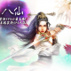 ハンマーエンタテインメント、武侠RPG『八仙』PC版の事前登録を受付中! 11月リリース予定!