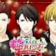 KADOKAWAと兼松グランクス、『5人の恋プリンス』のサービスを2018年8月31日をもって終了