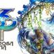 日本ファルコム、『イースⅧ -Lacrimosa of DANA-』のスマホアプリ版の全世界配信が決定 中国Linekong Entertainmentと契約を締結