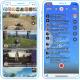 モイ、スマートフォンの画面をそのまま配信できるアプリ「ScreenCas」の提供開始