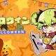 miHoYo、『崩壊3rd』でイベント「ハロウィン」を10月16日10時より開催 アイコンフレーム「神秘の夜大綬」などが手に入る