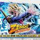 バンナム、『ドラゴンボールレジェンズ』でガシャ「ZENKAI AWAKENING - 超サイヤ人2 トランクス:青年期 -」を開催!