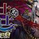 ガンホー、『パズル&ドラゴンズ』で「龍契士&龍喚士」シリーズ復活を7月15日10時より開催!