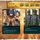 フォワードワークス、『ワイルドアームズ ミリオンメモリーズ』でメインストーリー追加!! トラブルでエルゥと戦うことなるが・・・