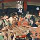 NetEase、『百鬼異聞録~妖怪カードバトル~』を12日に正式サービス開始!