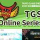台北ゲームショウ、オンライン商談会「LINK Biz-Matching 2.0」を開設! アジア太平洋ゲームサミットは6月上旬に!