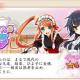 EXNOA、『戦国†恋姫オンライン ~奥宴新史~』で初イベント『国盗り戦』と『メイドさんのいる夢』を開催!