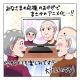 「LINEマンガ」で16週間お試し連載中の『困ったじいさん』のTVアニメ化が決定!