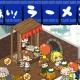 サミーネットワークス、ラーメン屋経営ゲーム『ラーメン魂』のAndroidアプリ版をリリース