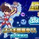 セガゲームス、『ぷよクエ』×「聖闘士星矢」コラボを本日より開催! コラボガチャや限定イベントが登場