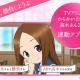 ジョルダン、テレビアニメ「からかい上手の高木さん2」の連動アプリ『からかい勝負の高木さん』のサービスを2020年6月30日をもって終了