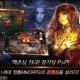 ガーラ、韓国PlayWorksからスマホ向けMMORPG 『アーケイン』の欧州での配信権を追加取得