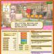セガ、『けものフレンズ3』で新フレンズ☆4「イエネコ」登場! シナリオイベント「手をのばせ! 空飛ぶ魚へネコパンチ!」を開催
