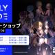 サイバーエージェント、『IDOLY PRIDE』のオンリーショップを東名阪のアニメイト3店舗で開催!
