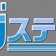 セガゲームス、ゲームアプリ生放送『セガステーション』を6月16日放送…『アンジュ・ヴィエルジュ』を特集 MCは芹澤優、荘口彰久、ゲストは相坂優歌