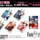 A3、『Fate/Grand Order』のコミケ限定セットをコミックマーケット90にて販売 WEBサイトでの事前販売も期間限定で受付中