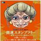 東京メトロ、「鈴木敏夫とジブリ展」の開催を記念して 「開運スタンプラリー ~東京メトロで行く神社めぐり~」を4月20日から実施!