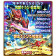 スクエニ、『星のドラゴンクエスト』で宝箱ふくびき「竜神のオノ」&「竜神そうび」開催!