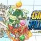 Showcase Gig、実店舗で使用できる「ギフト」がもらえる次世代パズルRPG『ギフトプラネット』のAndroid版を配信開始!