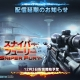 ゲームロフト、新作FPSスナイパーゲーム『スナイパーフューリー』の配信日を12月3日に延期…事前登録期間は配信日まで延長に