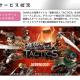 カヤック、『進撃の巨人TACTICS』の貢献で第2四半期のソーシャルゲーム事業は増収に アメリカとカナダ、オーストラリアで今夏リリース予定