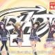 ブシロード、TVアニメ「D4DJ First Mix」のオープニングをYouTube上で先行公開!