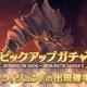 Cygames、『プリンセスコネクト!Re:Dive』に素顔を見せない冷静沈着な女性騎士「ジュン」(CV:川澄綾子)が新キャラクターとして登場!