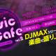 NEOWIZ、音楽ゲーム『DJMAX』&『TAPSONIC』シリーズの公式イベント「Music Cafe vol.2」の参加者を募集開始!