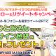 HONEY∞PARADE GAMES、『シノビマスター 閃乱カグラ NEW LINK』で飛鳥役・原田ひとみさんの直筆サイン色紙プレゼント企画を開始!