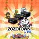 ラクジン、『戦国パズル!!あにまる大合戦』でファッション通販「ZOZOTOWN」とのコラボイベントを開始!