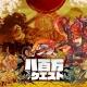 """トイロジック、注目の""""リアルおでかけRPG""""『八百万クエスト』のリリース日を2018年2月に決定! 公式サイトで新情報公開、事前登録もスタート"""