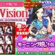 アスキス、『ハロプロタップライブ』で「モーニング娘。'16」の「The Vision」の配信が決定 5月30日には卒業する田村芽実さんの限定ガチャが登場
