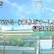 """スクエニ、『スクールガールストライカーズ2』の""""フェイ""""の魅力が詰まった新楽曲「まじかる・(てん)ぷてーしょん」のカラオケ風動画を公開!"""