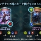 Cygames、『Shadowverse』で1月24日にカード能力とコストの変更を実施…「幻惑の奇術師」「不死の大王」「バハムート」の3枚が対象に