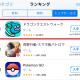 スクエニ、『ドラゴンクエストウォーク』がApp Store売上ランキングで首位を獲得!! 配信から僅か1日での快挙