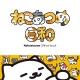 KADOKAWA、『ねこあつめ』の公式本『Nekoatsume Official book ねこあつめ日和』を6月29日に発売