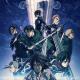 ポニーキャニオン、TVアニメ「進撃の巨人」オーケストラコンサートを8月22日に開催