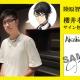 スクエニ、『アカシックリコード』事前登録者数が10万人を突破 櫻井孝宏さんや茅野愛衣さんら出演声優陣のサイン色紙が当たるキャンペーンも実施中