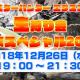 カプコン、『モンスターハンター エクスプロア』の生放送「モンスターハンター エクスプロア 生狩り会 年末スペシャル2018」を26日19時より実施