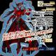 FGO PROJECT、『Fate/Grand Order』で「★3(R)アントニオ・サリエリ」の宝具演出を公開!