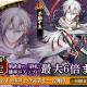XiimoonとRejet、『剣が刻』でイベントガチャ「異天津神降」に新キャラクター「不動十王」と「八瀬」が登場!