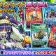 パオン・ディーピー、『エイリアンのたまご』のブロマイド第5弾を「ファミマプリント」にて販売開始!