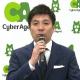 サイバーエージェント藤田社長「広告市況は底を脱して回復」 内製化投資が実を結びネット広告は過去最高の売上、営業利益も2番めの水準に
