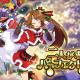 クローバーラボと日本一ソフト、『魔界ウォーズ』でホーリークリスマスガチャを開催!  デスコとヒルドが当選確率がアップで登場!