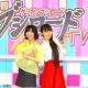 ブシロード、「月刊ブシロードTV」の放送時間を7月より毎週木曜23:00~に変更 橘田いずみさんと愛美さんを新MCに起用