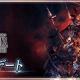 スクエニ、『FFBE幻影戦争』でver3.2.0アップデートのメンテナンスを1月15日10時より実施 レイドの改修やショップの一括購入機能の実装など