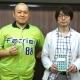【連載】ゲーム業界 -活人研- 「ゲーム教育トーク」(前編)…『ゲームの教科書』著者2人が語るゲーム教育の今と未来