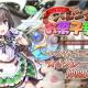 EXNOA、『ガールズ・ブック・メイカー』で期間限定イベント「ヘンゼルのバレンタイン☆お菓子教室♪」を開催!